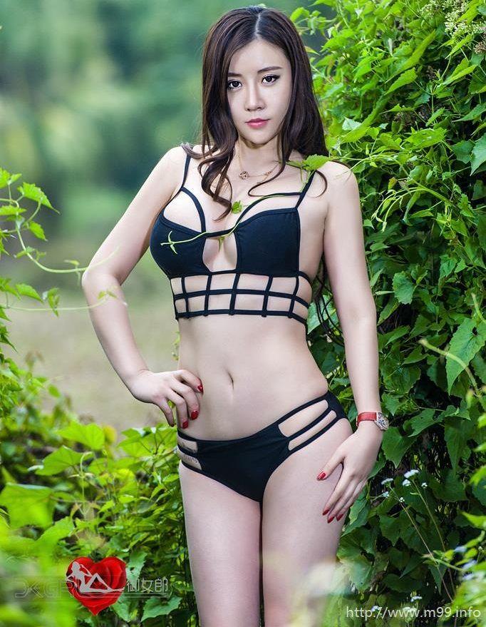 Wang Wan Yau Wang Wan Yau Chinese Girl [18P]                   ...