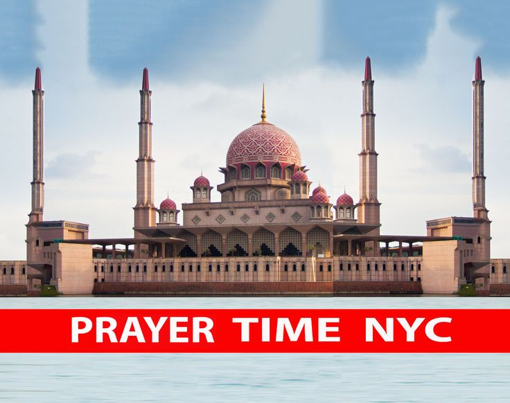 Prayer Times NYC: Muslim prayer times nyc provides accurate Islamic prayer times nyc for all 5 Muslim Prayers. Fajr Prayer Times NYC, Dohar Prayer Times NYC, Asr Prayer Times NYC, Maghrib Prayer Times NYC, Isha Prayer Times NYC.