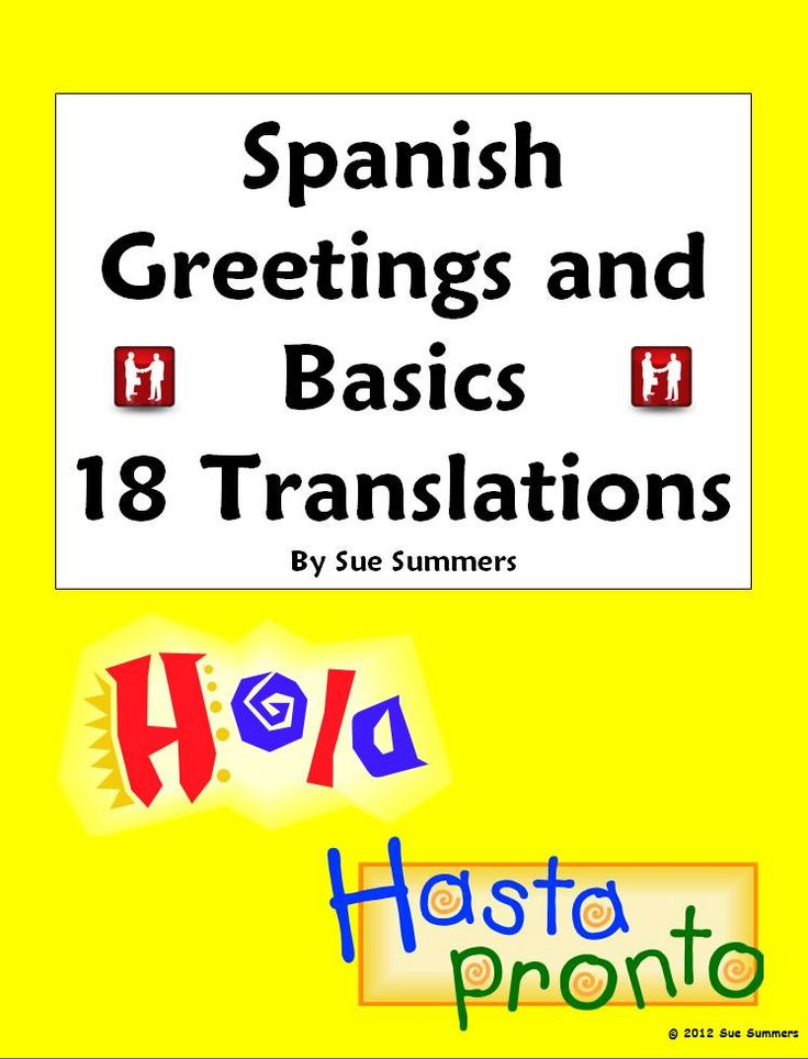 This assignment includes 18 English to Spanish translations of common greetings, leave takings and titles. Sample words and phrases are: Hi/hello, good morning/afternoon/night, see you later, How are you, What's your name, Mr., Mrs., Miss, etc.