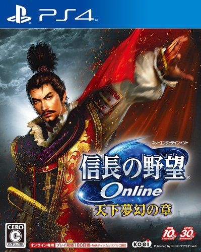 Nobunagas Ambition Online Tenkamugennosyo Japan Import ** You can get more details by clicking on the image. Note:It is Affiliate Link to Amazon.