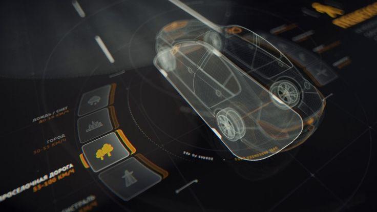 Opel Interactive Presentation on Vimeo