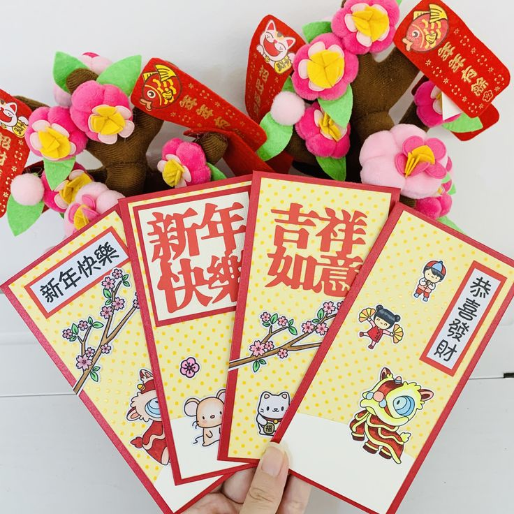 Handmade some Chinese / Lunar New Year red packets / ang