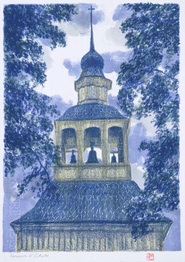 東山魁夷《ヴィラットの教会》