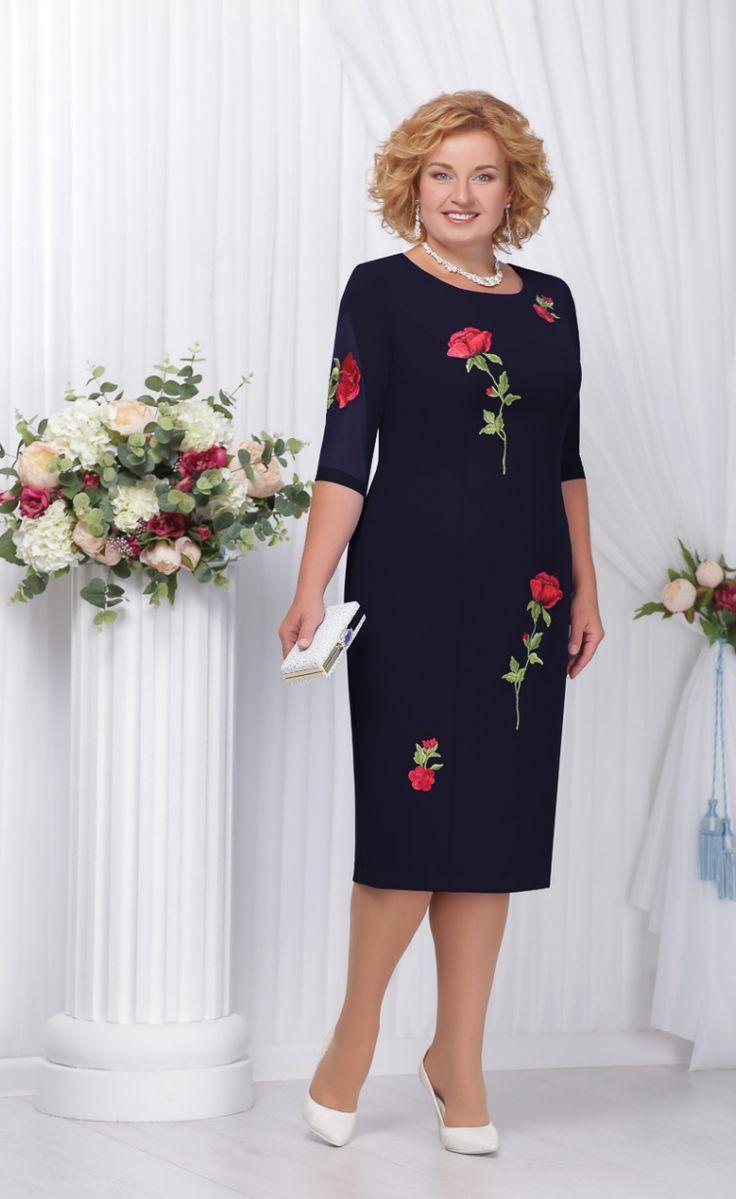 Платье Распродажа арт. 5553 синий 56