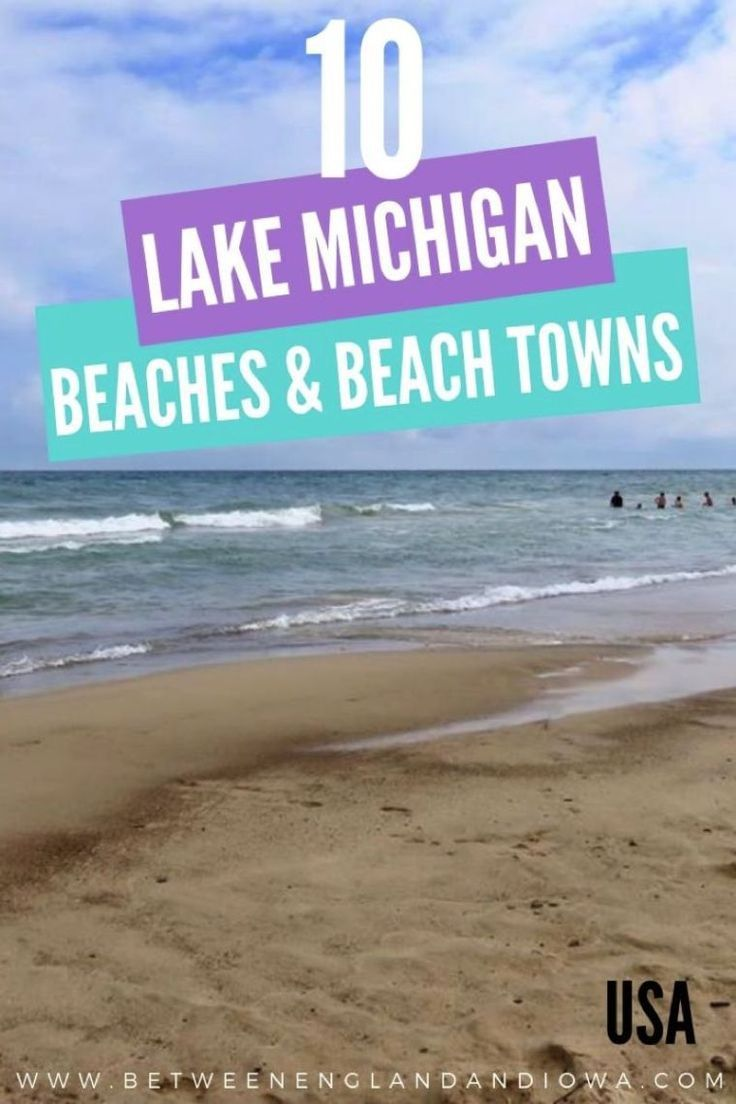 Lake Michigan Beach Towns