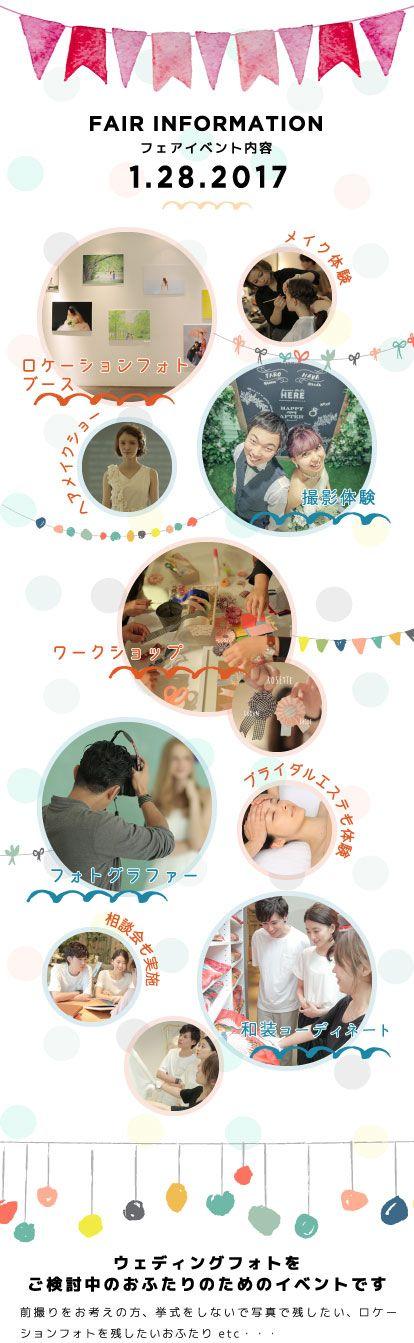 ビックウェディングフォトフェア|大阪の結婚写真・フォトウエディング専門スタジオTVB