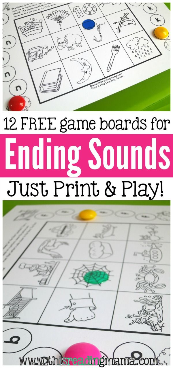 Ending Sounds Games - Just Print & Play! -12 FREE game boards | This Reading Mama