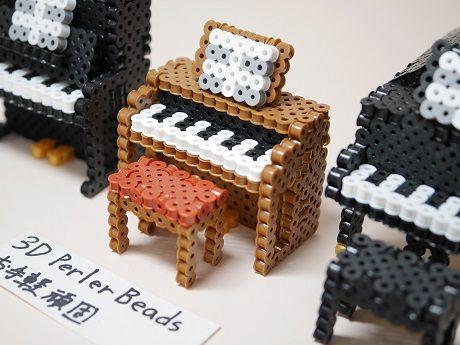 学童にある電子ピアノをモデルに作ってみました。結構小ぶりな感じに仕上がったので、...