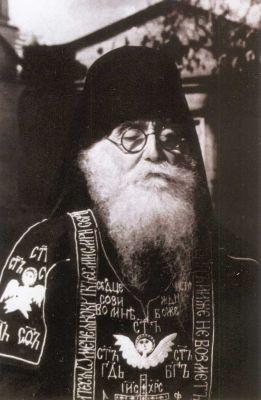 MYSTAGOGY: Schema-Archbishop Anthony (Abashidze) Canonized in Ukraine