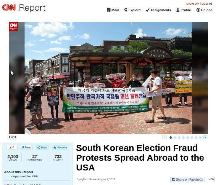 CNN_iReport_0805_2013