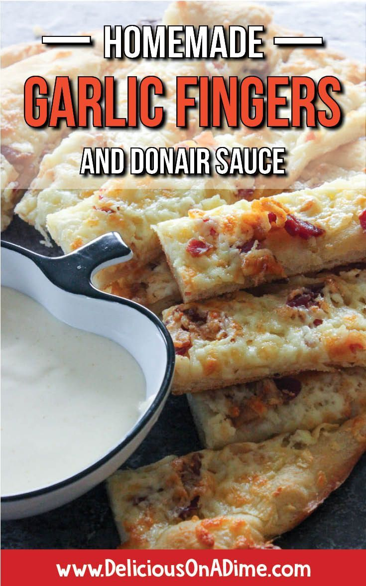 East Coasters, these Homemade Garlic Fingers and Donair Sauce are for you!  And for any friends you want to convert to lovers of the most delicious appetizer around.  Whether you need party food for adults, OR kids, easy snacks for tailgating or Super Bowl, or cheap recipes for entertaining, THIS is your recipe.  Enjoy! :) #appetizers #cheapappetizers #partyfood #easyentertaining #buffet #potluck #entertainingonabudget via @deliciouson0235