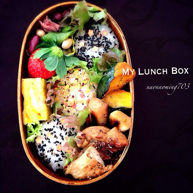 My Lunch Box This would take me 2 days to arrange.