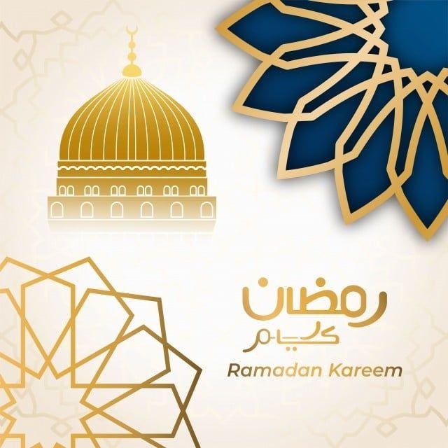 تحية رمضان كريم مع تصميمات إبداعية على الحواف هناك أنماط هندسية عربية مسجد الرسوم التوضيحية ونصوص الخط العربي التوضيح النواقل الرموز الإبداعية في الرموز أيقو Geometric Pattern Background Ramadan Kareem Geometry