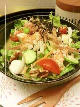 野菜たっぷり♡ 押し麦の冷やし味噌スープ