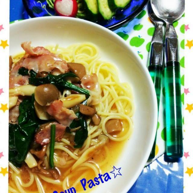 とベーコン、ほうれん草のスープパスタです。 みなさん  今日も良い1日を~ - 149件のもぐもぐ - あっさりと和風Soup  Pasta by yblueadidas103