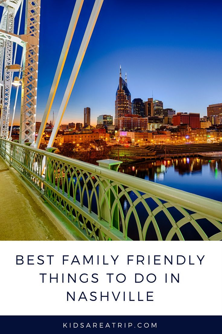You might think Nashville is just for mom and dad, but there are tons of fun and exciting things for the entire family. Here are five of our favorites. - Kids Are A Trip