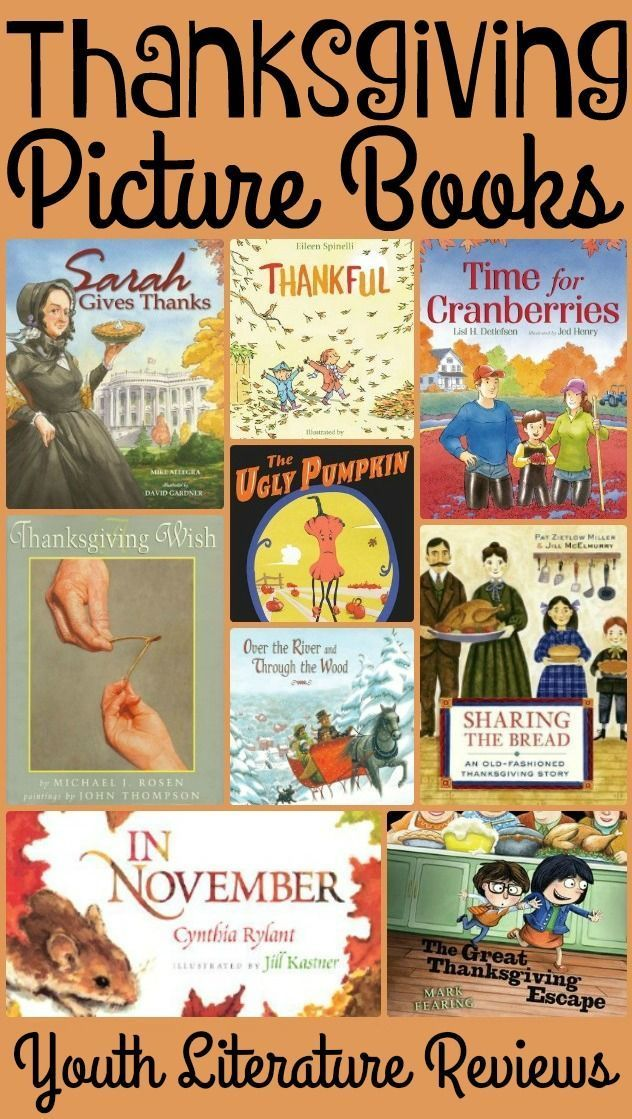 Picture Books About Thanksgiving 2nd Grade Classroom A Variety Of