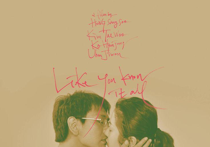 홍상수 감독전 아트포스터 시리즈  calligraphy & design : 최지웅 Choi jee-woong client : 전원사 / 무브먼트