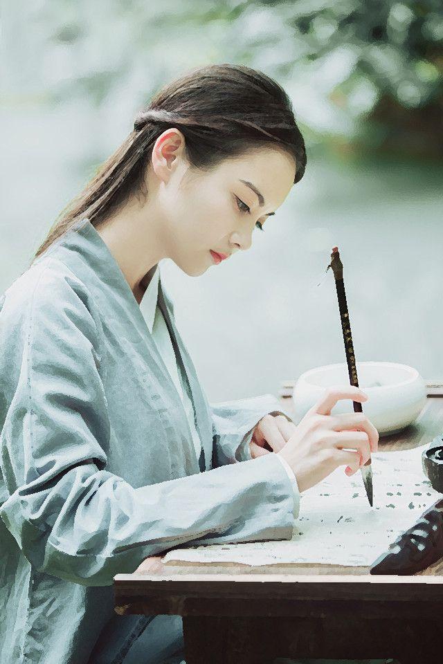 "Chinese national costume, ""Han Fu"""
