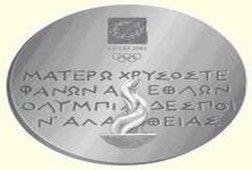 Alain Mimoun champion Olympique 1956