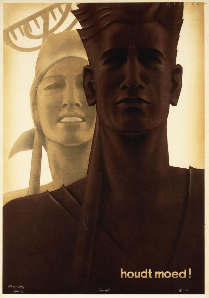 Anonyme - Houdt moed! (Courage!), (1925-1949) / Image courtesy Poster Museum / Reclame Arsenaal