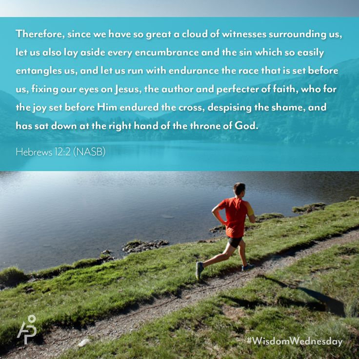 Let us run with endurance the race that is set before us.  #motivation #inspiration #bible #scripture #bibleverses