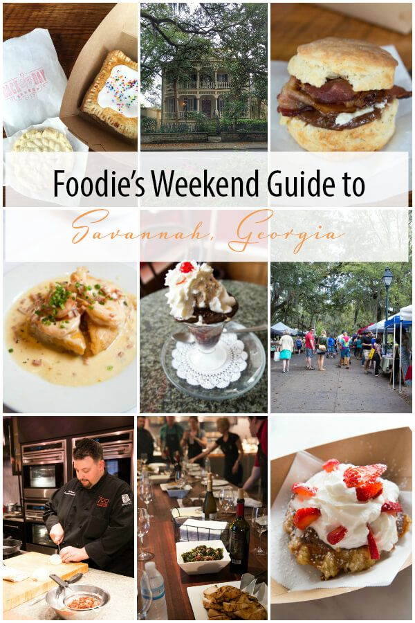A Foodie's Weekend Guide to Savannah, Georgia featuring where to stay, what to eat, places to see and experiences that you should not miss!