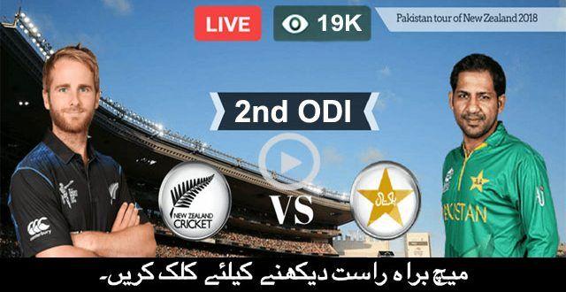 Live Cricket Pakistan Vs New Zealand 2nd Odi Pak Vs Nz 9th January 2018 Live Cricket New Zealand Paks