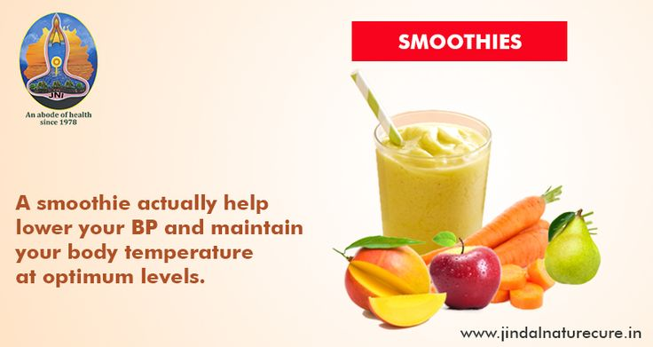 Smoothies work big time when it comes to health. A smoothie prepared with carrot, apple, pear and mango could actually help lower your BP and maintain your body temperature at optimum levels.  Who knew that throwing all your favourite things in the blender can do wonders for your body and make for one lip smacking smoothie as well? #HealthTIps