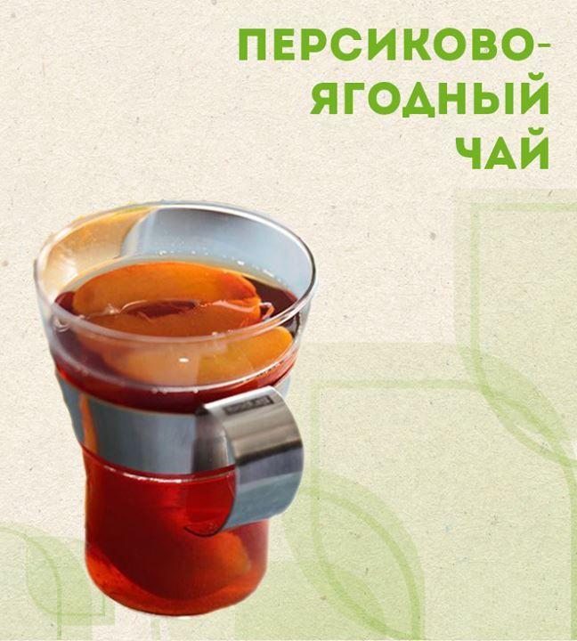 Ингредиенты: чай ройбуш (россыпью или в пакетиках), 1 чашка свежей черники или кусочков клубнкики, 3 столовых ложки нектара агавы, 2 персика или нектарина, 3 чашки кубиков льда.  Приготовление: 1. Довести до кипения 6 чашек воды. Залить ими чай. Заваривать 6-7 минут, потом пакетики вынуть или процедить чай, если вы использовали рассыпной. 2. Половину персиков и ягод измельчить в блендере или размять деревянной ложкой. 3.В кувшин положить оставшиеся фрукты, фруктовое пюре и залить чаем. 4…