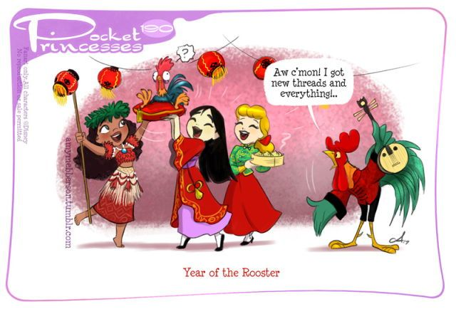 Pocket Princess 190: Happy Lunar New Year!