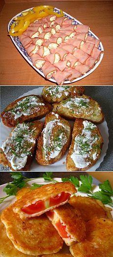 10 рецептов закусок на скорую руку.