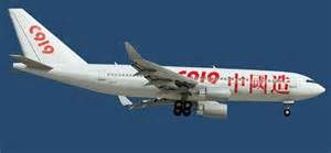 comac c919 - : Yahoo Image Search results