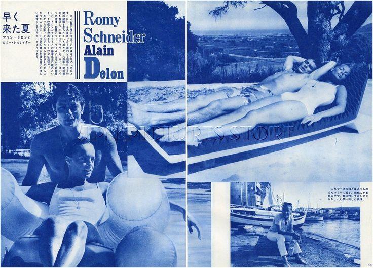 Romy Schneider - La piscine (1969) (1600×1150)