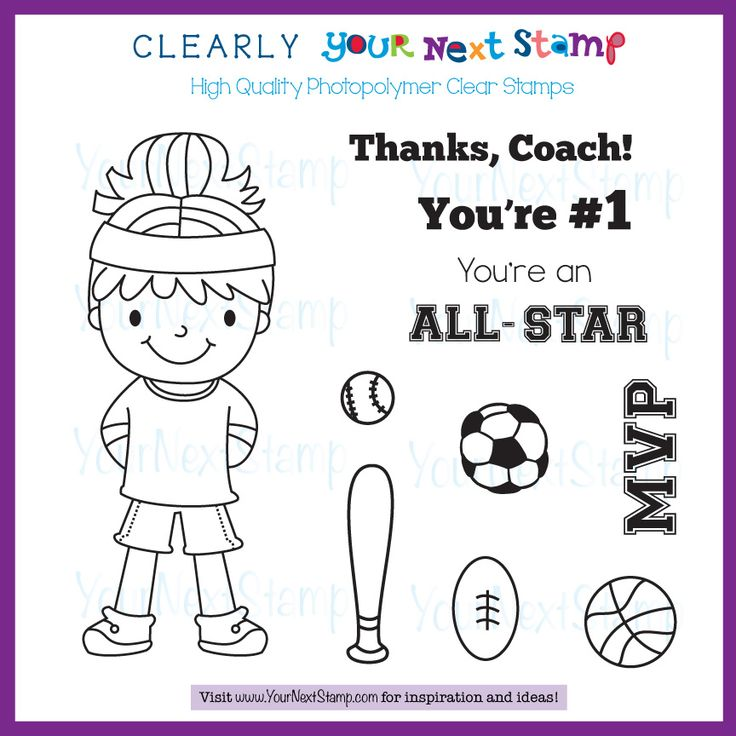 Ellie Loves Sports (clear set) [CYNS014] - USD9.95 : Your Next Stamp