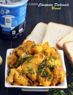Chatpata Dahiwala Bread recipe | Quick Snacks Recipes- Indian  | by Tarla Dalal | Tarladalal.com | #2876