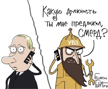 Elkin cartoon about Putin