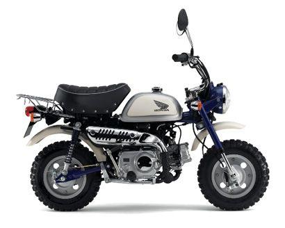 Honda : Monkey