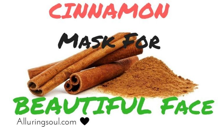 cinnamon face mask -Cinnamon is one of the most common and comforting spices around. If you have a kitchen, then you probably have a shaker of cinnamon sitting in the cupboard. Cinnamon is proving to be a spice that not only adds flavor to various dishes but can also cure many infections and diseases. Cinnamon face mask removes acne, acne scars, wrinkles etc. There are many benefits of cinnamon for face.