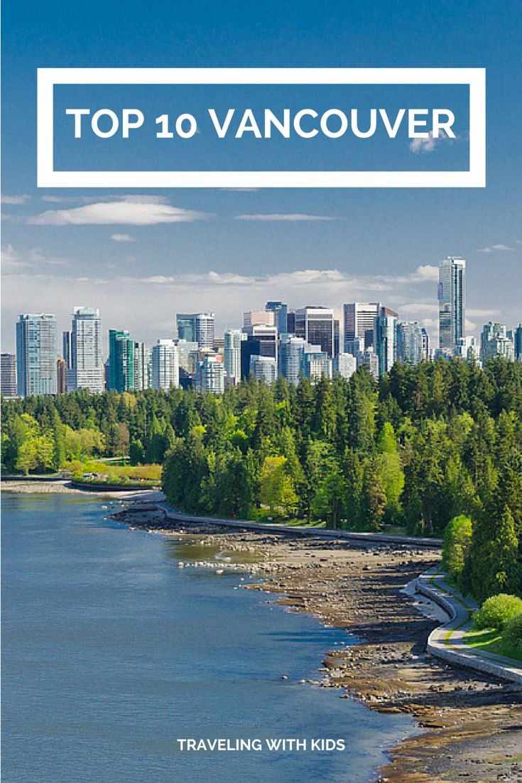Top 10 Things to do in Vancouver, British Columbia for Families