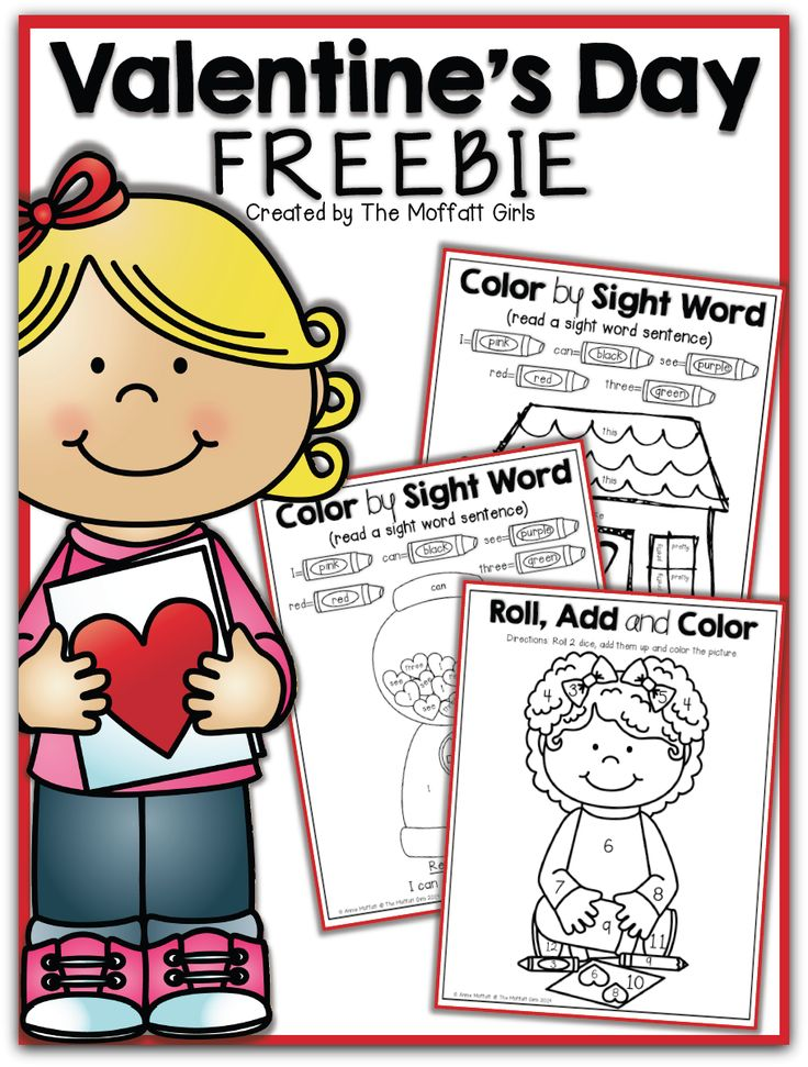 FREE Valentine's Day Mini Packet! - 2 Color by sight word pages and a Roll, Read and Color page!