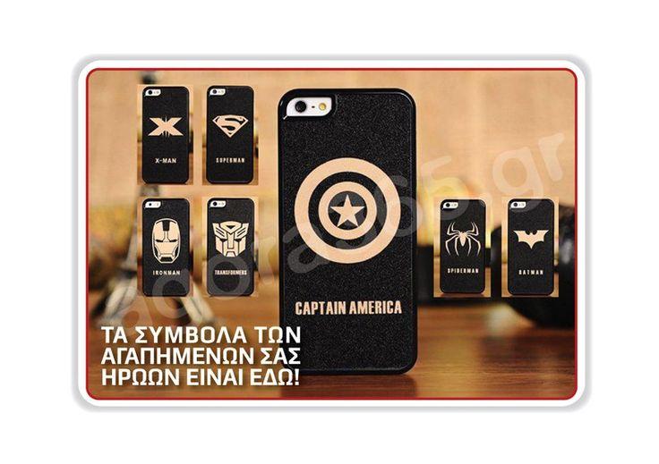 The Avengers θήκη για iPhone 5