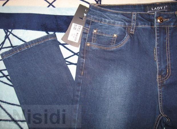Зауженные с высокой посадкой джинсы LADY N женские Днепропетровск - Изображение 4