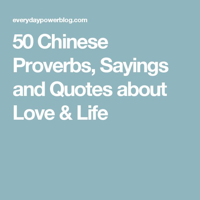 Love Quotes About Life: 17 Best Chinese Quotes On Pinterest