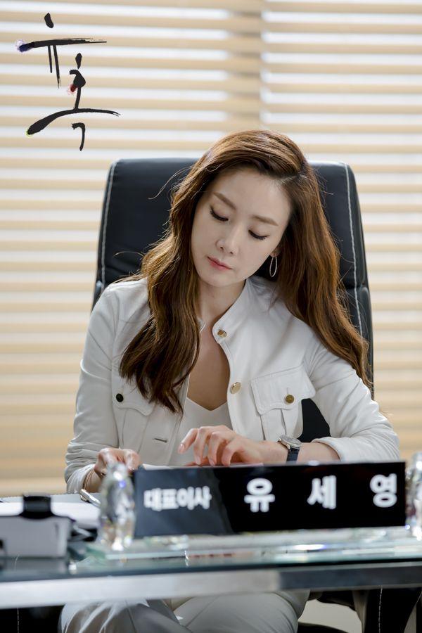 choi ji woo hair - Google Search