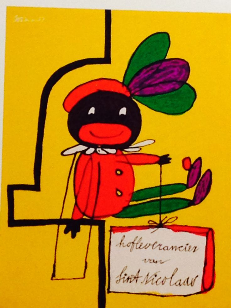 Vintage zwarte Piet poster van de Bijenkorf. Hangt nu in het Stedelijk Museum in Amsterdam, kinderen, sinterklaas, feestdag, 5 december