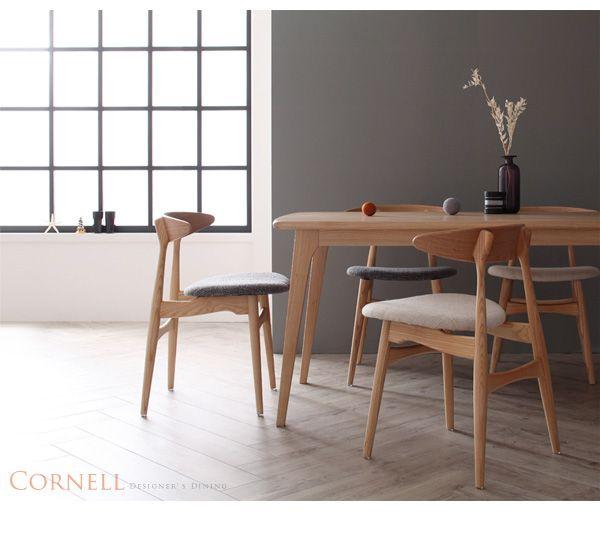 楽天市場】ダイニングテーブル 150cm 北欧 デザイナーズ ダイニング ... 木製 北欧 ダイニング アンティーク 食卓 リビング 食卓テーブル