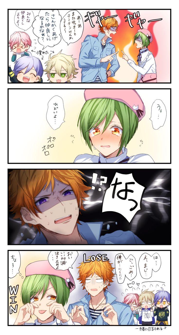 「A3! LOG」/「羽瀬 祷」の漫画 [pixiv]