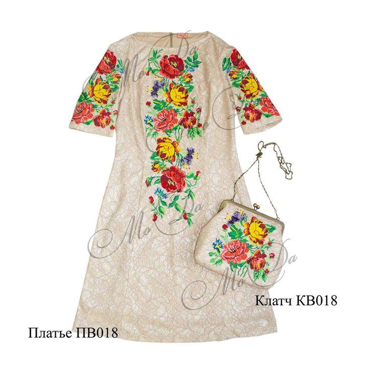 комплект для выпускного/вечеринки платье-ПВ018, клатч-КВ018.Гипюр на основе. Фактура гипюра может отличаться от представленного на фото