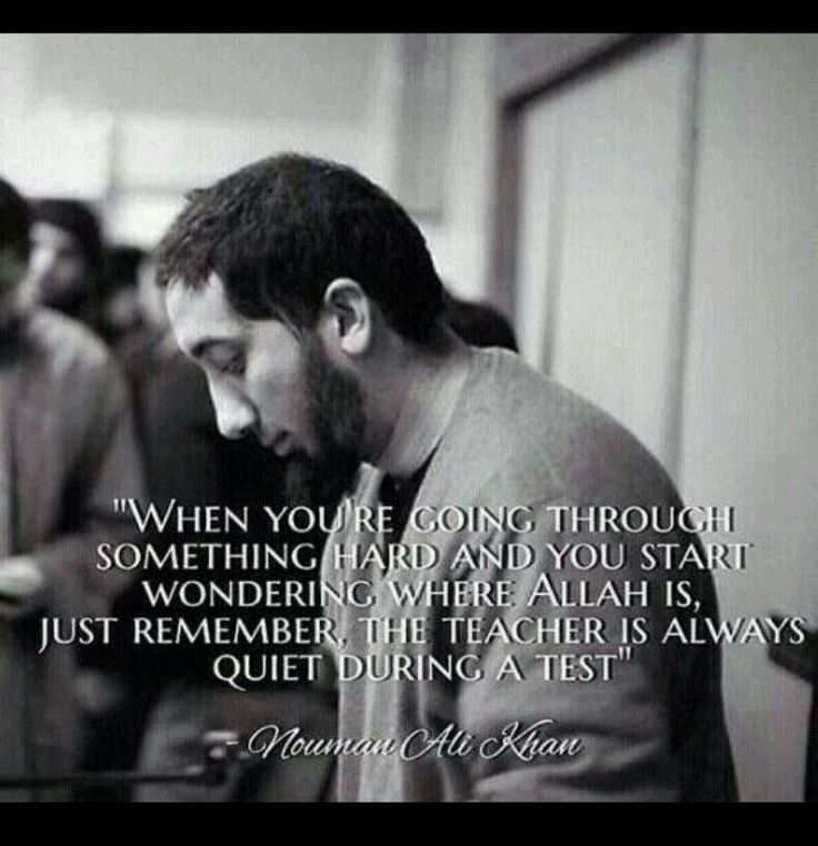 When you're going through something hard and you start wondering where Allah is, just remember the teacher is always quiet during a test..